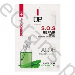 Skin Up S.O.S. Repair Mask 2X5Ml Verona Products Professional