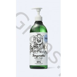 YOPE Natural Dishwashing Liquid Bergamot, Verbena, Basil , 750ml