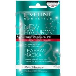 Eveline New Hyaluron Gel mask, 7ml
